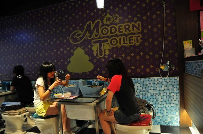 Bathroom themed Modern Toilet restaurant - Taipei